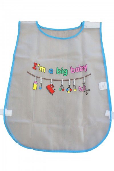 Adult Baby Bib (light blue)